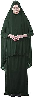 ملابس الصلاة من قطعتين للنساء للحج والعمرة من كوينا