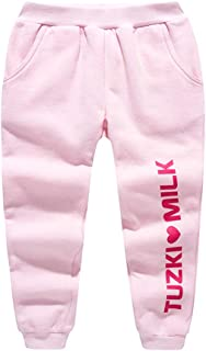 Threegunkids Boys Girls Kids Soft Casual Pull On Jogger Sports Pants Tuzki Sweatpants