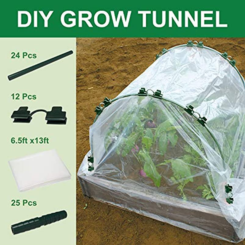 Gardzen DIY Hoops Grow Tunnel Mini Greenhouse with Plant Cover, Garden Fabric Support Frame mmbcurkx794374
