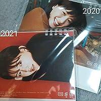 綾瀬はるか カレンダー 2年分 2020 2021