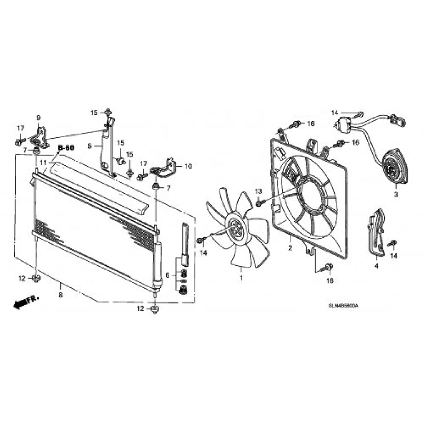 Genuine Honda 38615-RME-A01 Air Conditioner Shroud