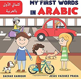 Best muslim books in english Reviews