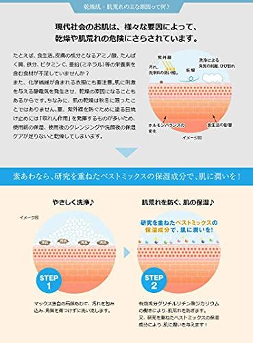 【医薬部外品】薬用素あわ泡タイプボディーソープ500mL乾燥肌敏感肌アレルギーテスト済低刺激保湿肌荒れ防止日本製ボディウォッシュ香料着色料無添加
