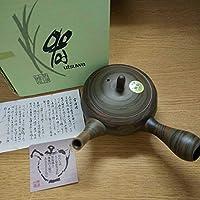 常滑焼 急須 とこなめ焼 陶仙 手造り 煎茶道具 茶器 骨董品 伝統工芸 コレクション