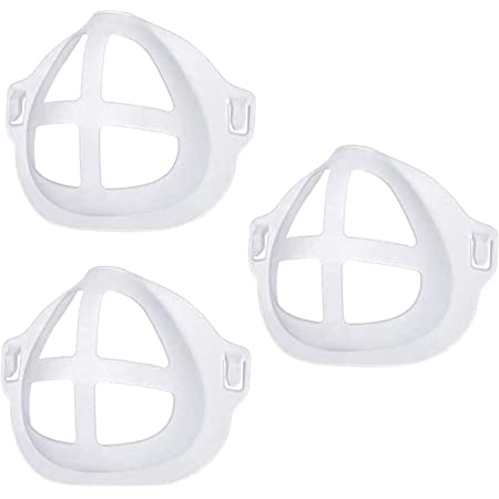N//J 3D Bracket Wearing Silicone Inner Support Frame Create More Breathing Space Reusable Washable