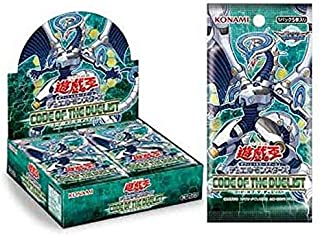 Yu-Gi-Oh! Japanese Version Code of The Duelist Booster Box Box