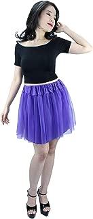 BellaSous Chiffon Tutu, Adjustable, Opaque, Five Colors, One Size Fits Most