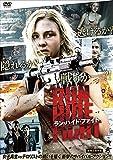 ラン・ハイド・ファイト [DVD] image