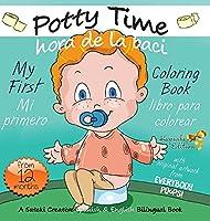 My First Potty Time Coloring Book / Mi primero hora de la baci libro para colorear: A Suteki Creative Spanish & English Bilingual Book (Everybody Potties! / ¡Todos a la Baci!)