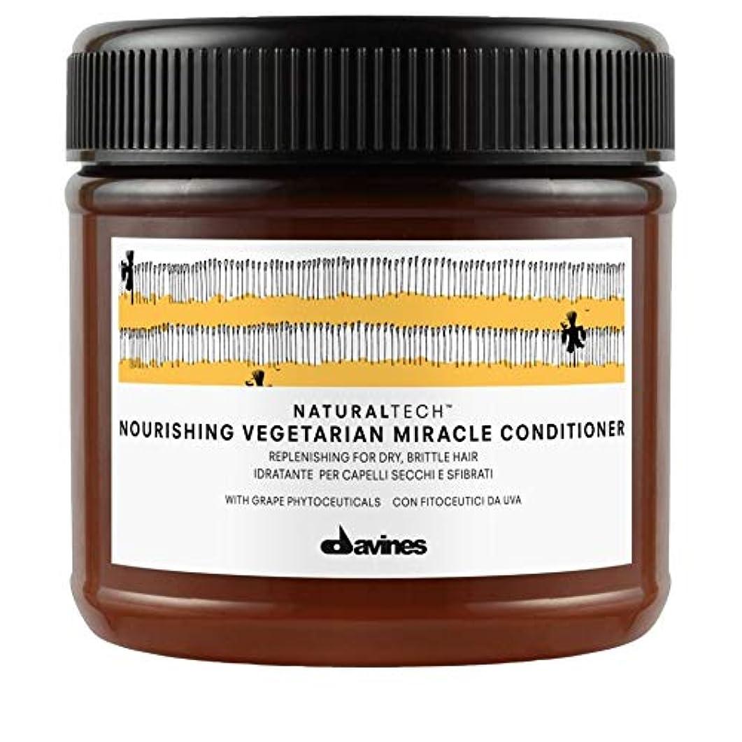 落花生欺くバスケットボール[Davines ] ダヴィネス栄養ベジタリアン奇跡のコンディショナー250Ml - Davines Nourishing Vegetarian Miracle Conditioner 250ml [並行輸入品]