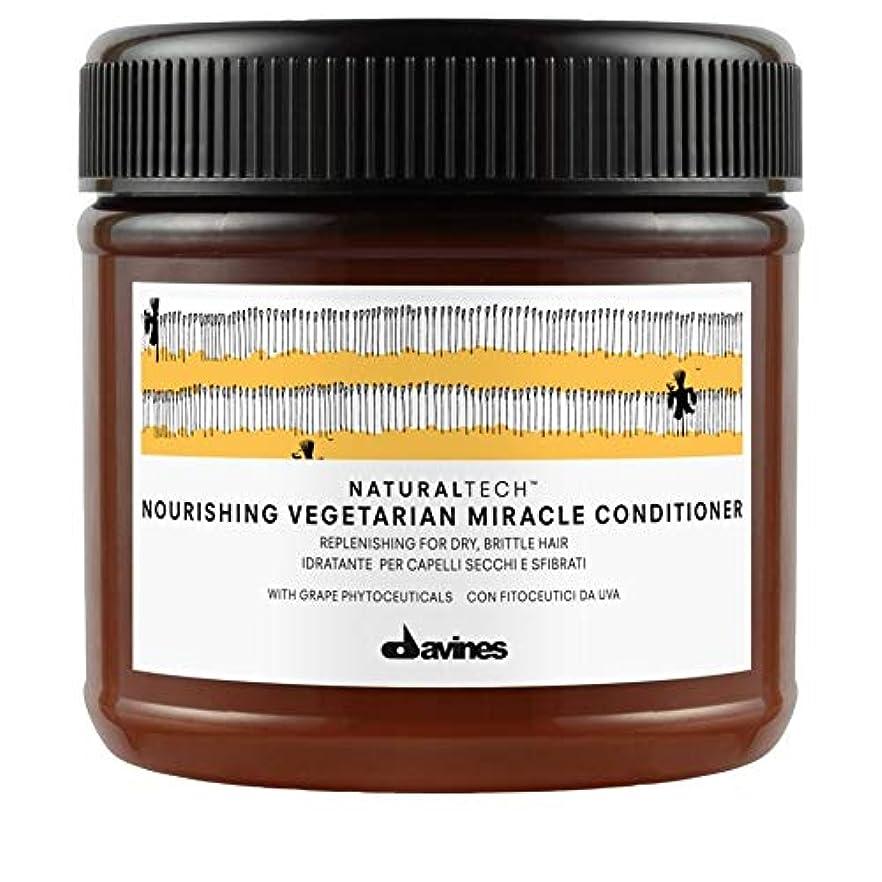 マーキングかまど思春期の[Davines ] ダヴィネス栄養ベジタリアン奇跡のコンディショナー250Ml - Davines Nourishing Vegetarian Miracle Conditioner 250ml [並行輸入品]