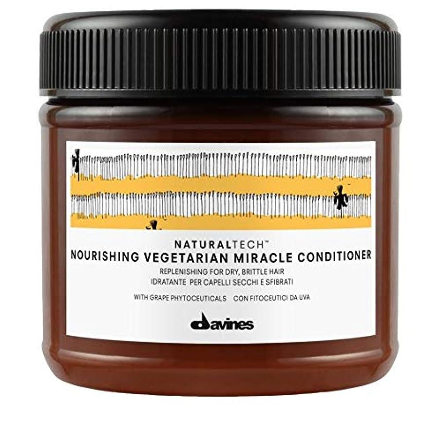 畝間慣れている意外[Davines ] ダヴィネス栄養ベジタリアン奇跡のコンディショナー250Ml - Davines Nourishing Vegetarian Miracle Conditioner 250ml [並行輸入品]