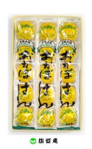 おかぼさん 15個入(かぼちゃまんじゅう)