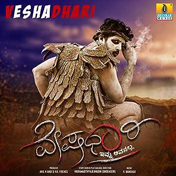 Veshadhari (Original Motion Picture Soundtrack)