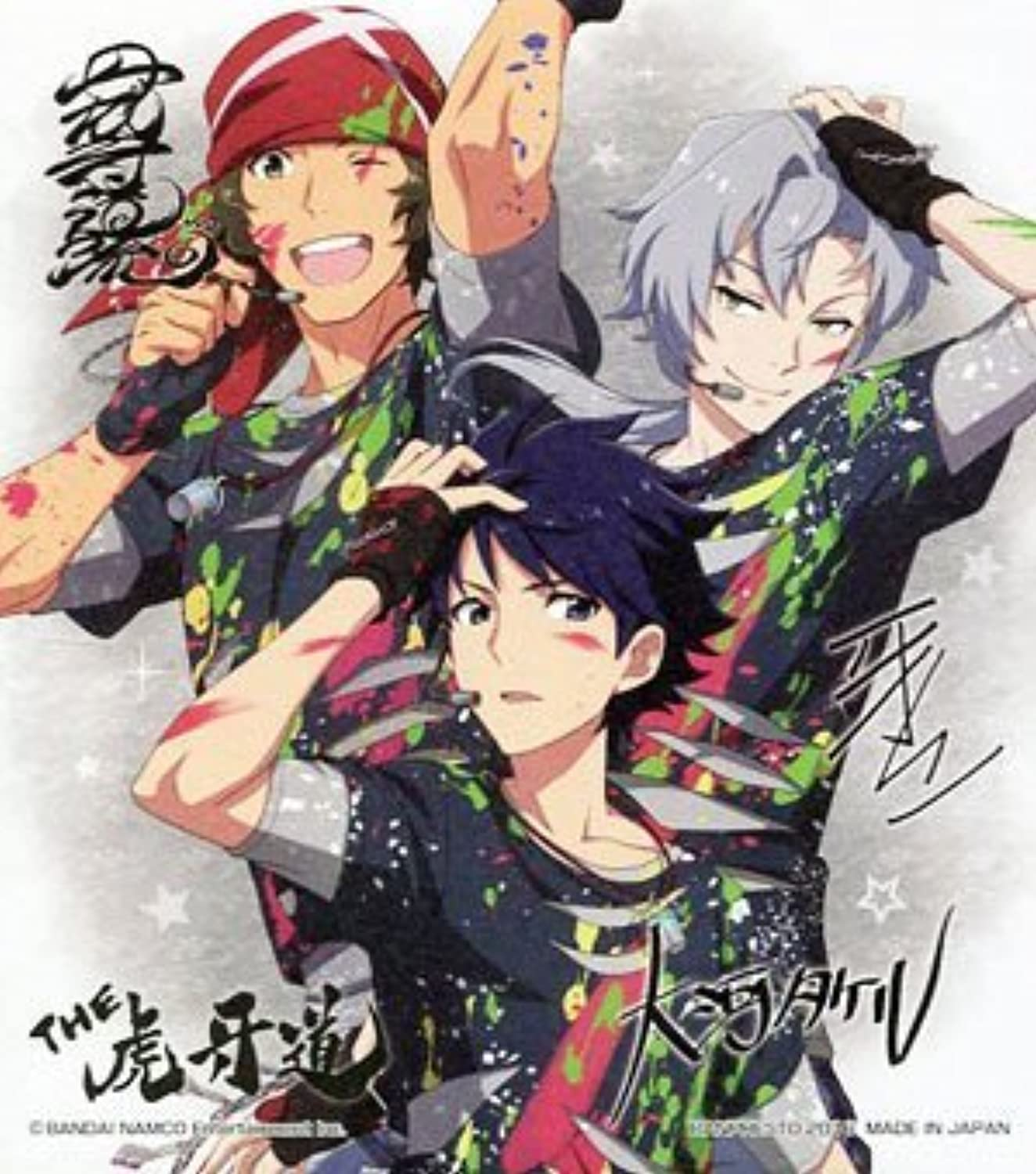 The most lottery Idol Master SideM  FIRST LIVE ENCORE     I prize autographed colGoldt paper [THE Torakibado] separately