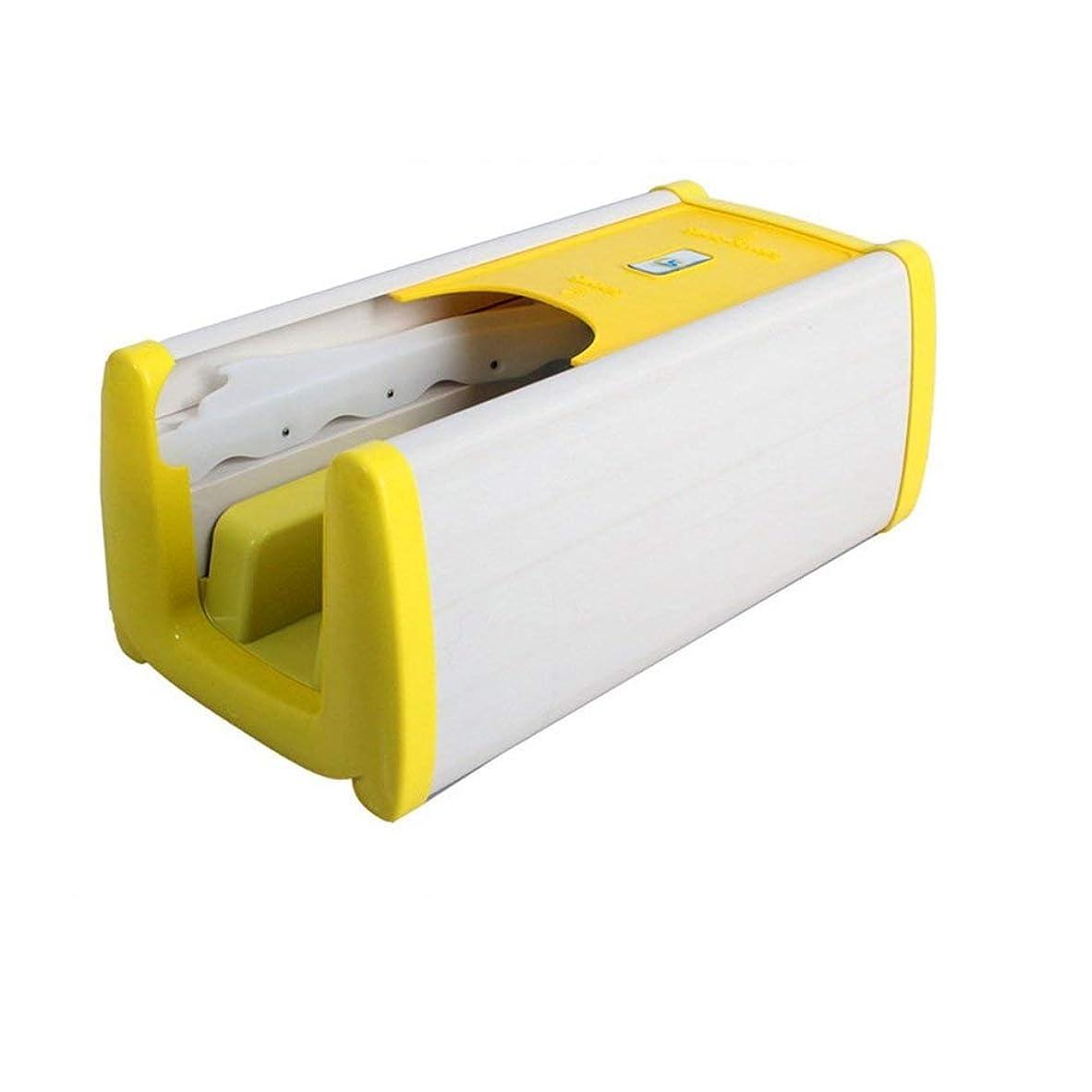 平らなご飯活性化する家庭用靴カバーマシン連続自動靴カバーマシンドラッグ型オーバーシューズマシンホームオフィス自己使用の小さな環境保護 (Color : Yellow)