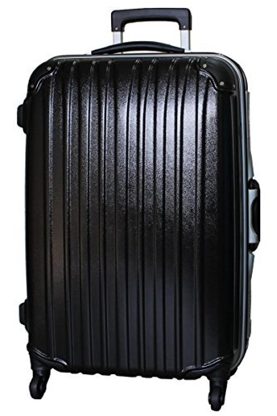 まつげ二層長いです(ビータス) Beatas スーツケース TSAロック 軽量 アルミフレーム ビータス BH-F1000 【一年修理保証】SUITCASE