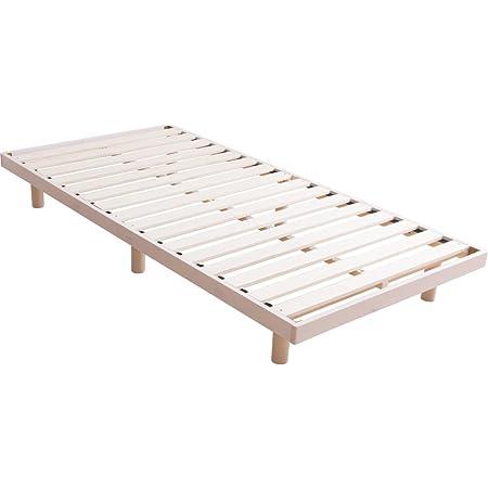 アイリスプラザ ベッド すのこ シングル 天然木 2段階高さ調整 耐荷重約200kg ホワイト 幅約98×長さ約200cm×高さ約6.5~23.5㎝