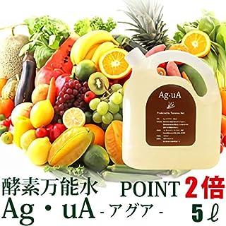 Ag?uA(アグア) 5L(リットル)