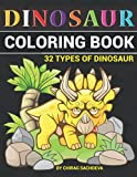 Dinosaur Coloring Book for Kids & Adults: A great choice for dinosaur fans of all ages! The book includes #Iguanodon #Yinlong #Khaan #Zephyrosaurus ... #Ouranosaurus #Velociraptor #Pterodactyl
