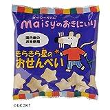 メイシーちゃん(TM) きらきら星のおせんべい 40g
