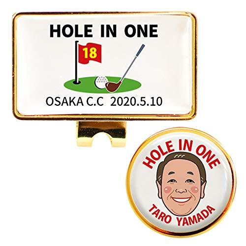 オリジナル似顔絵ゴルフクマーカー ホールインワン記念クリップ & 似顔絵名入れマーカー 記念品 プレゼントに