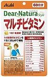 ディアナチュラスタイル マルチビタミン 60日分 60粒