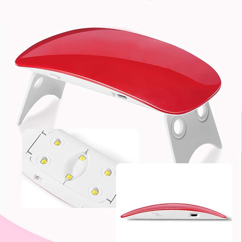 Yalztc-zyq16 ネイルライトミニネイル光線療法機usbインターフェース太陽の光ledソフトは手を傷つけません速い乾いた焼くランプ治療ランプ超薄型家の旅行携帯用 (色 : 赤)