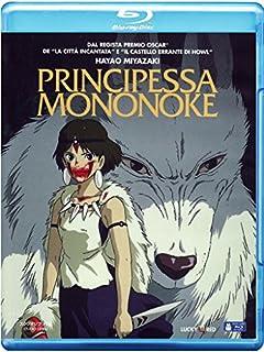Principessa Mononoke (B00K7TM76E) | Amazon price tracker / tracking, Amazon price history charts, Amazon price watches, Amazon price drop alerts