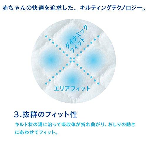 【テープ新生児用】ネピアWhito3時間タイプ(お誕生~5Kg)74枚単品
