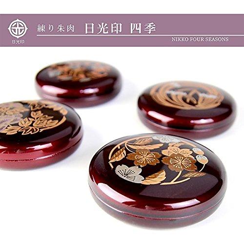 モリヤマ日光印『四季セット(桐箱入り)』
