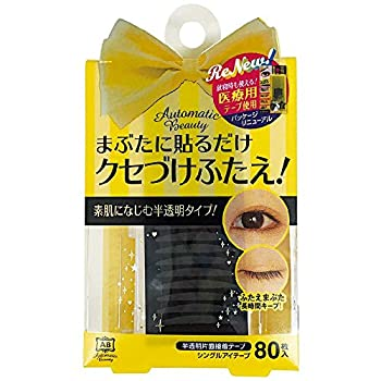 AB Automatic Beauty Double Eyelid Tape Imported from Japan 80pcs