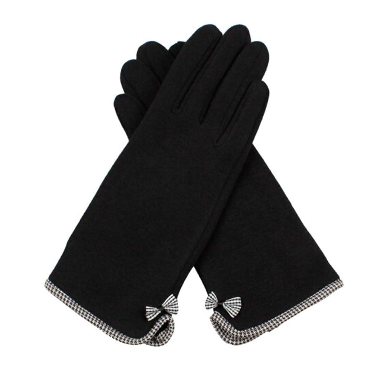 良さむき出しハーブ手袋女性の冬暖かい韓国語版蝶の結び目の学生ファッションスリムサイクリング運転女性の手袋 (色 : 黒)