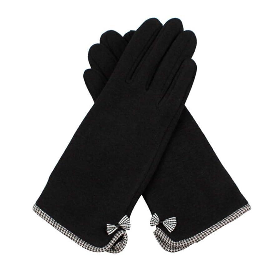 動機付ける粘土伝統的手袋女性の冬暖かい韓国語版蝶の結び目の学生ファッションスリムサイクリング運転女性の手袋 (色 : 黒)
