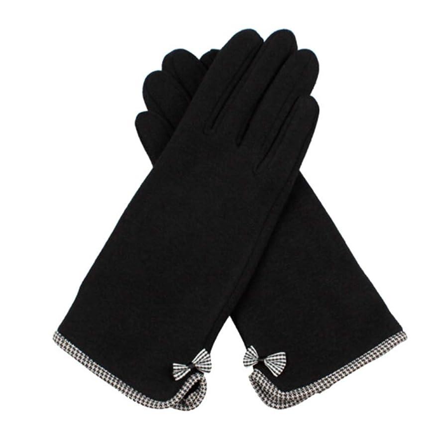 ブリーク財団活気づける手袋女性の冬暖かい韓国語版蝶の結び目の学生ファッションスリムサイクリング運転女性の手袋 (色 : 黒)