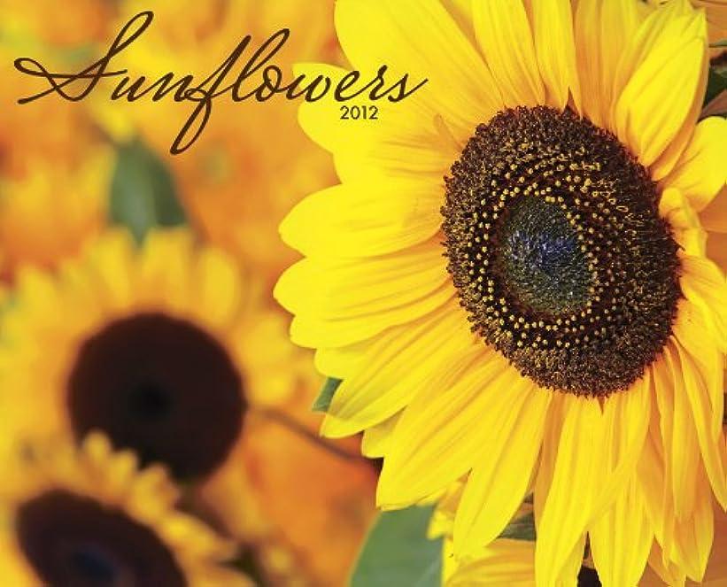 テレビを見るウッズ引き受けるSunflowers 2012 Calendar