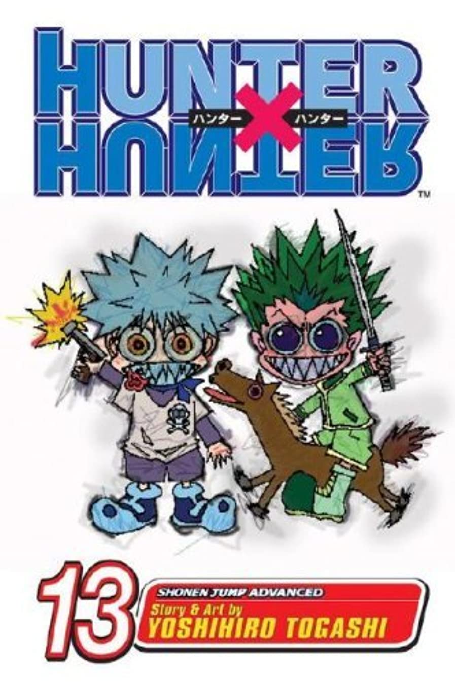 渇きスキップ朝の体操をするHunter x Hunter, Vol. 13: September 10th (English Edition)