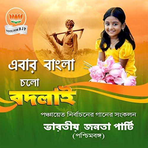 Piloo Bhattacharya and Band