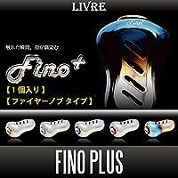 【リブレ/LIVRE】 Fino+(フィーノプラス) チタニウム ハンドルノブ 【イージーカスタム特注品:1個入り】