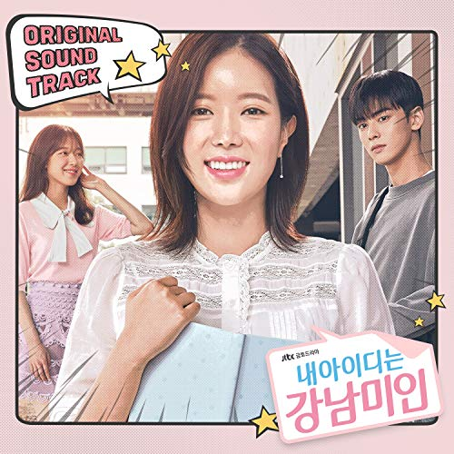 Gangnam Beauty (Original Television Soundtrack)