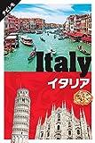 タビトモ イタリア