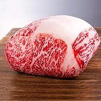 松阪牛 まるよし 霜降り クッション (サーロイン肉タイプ)