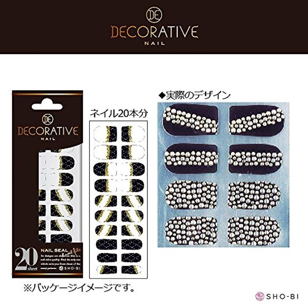 雑品たとえホースデコラティブネイル ラッピングシール ブラックバブル TN80490