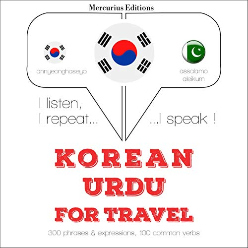 Korean – Urdu. For travel cover art