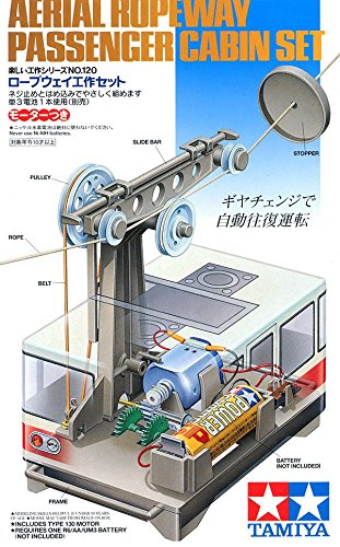 タミヤ 楽しい工作シリーズ tk120 ロープウェイ工作セット ロープをつたって行ったり来たり、自動運転が楽しめます