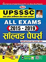 Kiran UPSSSC All Exams 2015-2019 Solved Papers (2824)