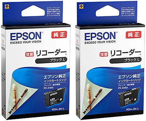 EPSON 純正インク RDH-BK-L リコーダー ブラックL 増量タイプ 2本セット
