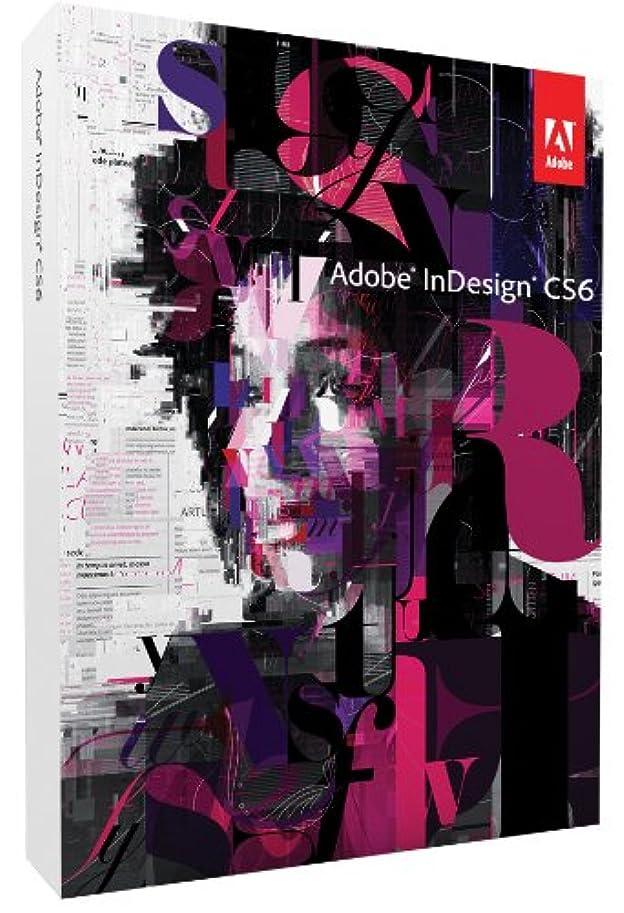 油傭兵ペダルAdobe InDesign CS6 Macintosh版 (旧製品)