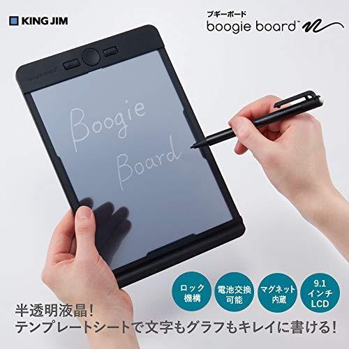 キングジム電子メモパッドブギーボード半透明液晶黒BB-13クロ