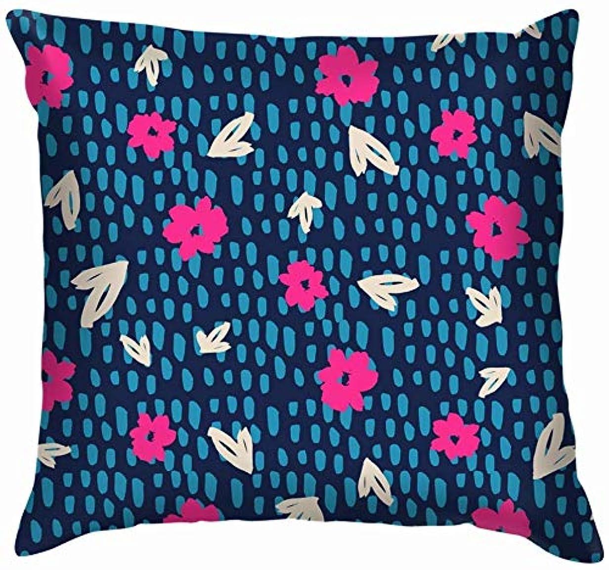 軽蔑するハブ王女ブラシストローク花フローラルスロー枕カバーホームソファクッションカバー枕ギフト45×45 cm